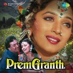 Prem Granth