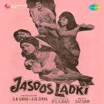 Jasoos Ladki