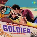 Soldier As Thakur Daler Singh