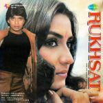 Rukhsat
