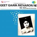 Geet Gaaya Patharon Ne