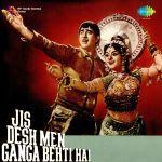 Jis Desh Men Ganga Behti Hai