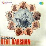 Sampoorna Devi Darshan