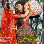 Mere Sajana Saath Nibhana