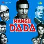 Mangu Dada