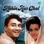 Kahin Aur Chal