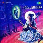 Rajrani Meera