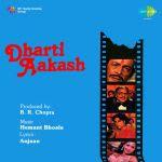 Dharti Aakash