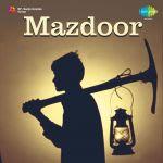 Mazdoor