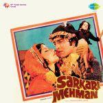 Sarkari Mehman