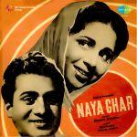 Naya Ghar