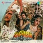 Singhasan
