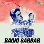 Baghi Sardar