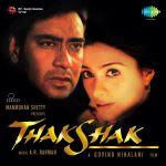 Thakshak