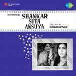 Shankar Sita Ansuya