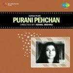 Purani Pehchan
