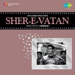 Sher-E-Vatan