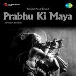 Prabhu Ki Maya