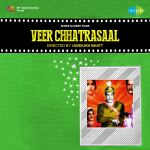 Veer Chhatrasaal