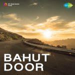 Bahut Door