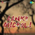 Aankh Micholi