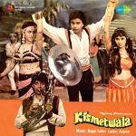 Kismetwala