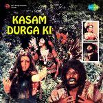 Kasam Durga Ki