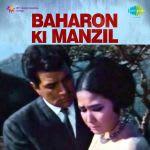 Baharon Ki Manzil
