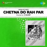 Chetna Do Rah Par