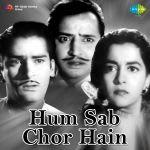 Hum Sab Chor Hain