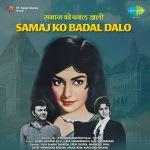 Samaj Ko Badal Dalo