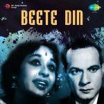 Beete Din