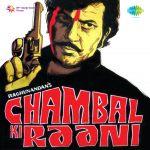 Chambal Ki Rani