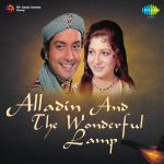 Alladin And The Wonderful Lamp