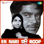 Ek Naari Do Roop