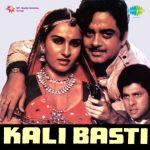Kali Basti