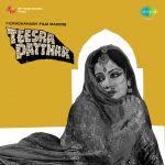 Teesra Patthar