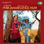 Phir Janam Lenge Hum