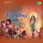 Chandi Puja