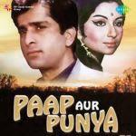 Paap Aur Punya