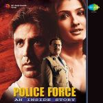 Police Force- An Inside Story