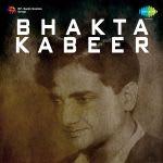 Bhakta Kabeer