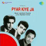 Pyar Kiye Ja