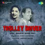 Trolly Driver