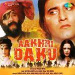 Aakhri Daku
