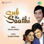 Sub Ka Saathi