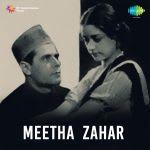 Meetha Zahar