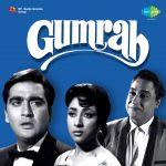 Gumrah