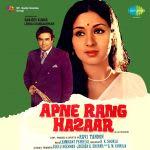 Apne Rang Hazar