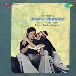 Jaan-E-Bahaar